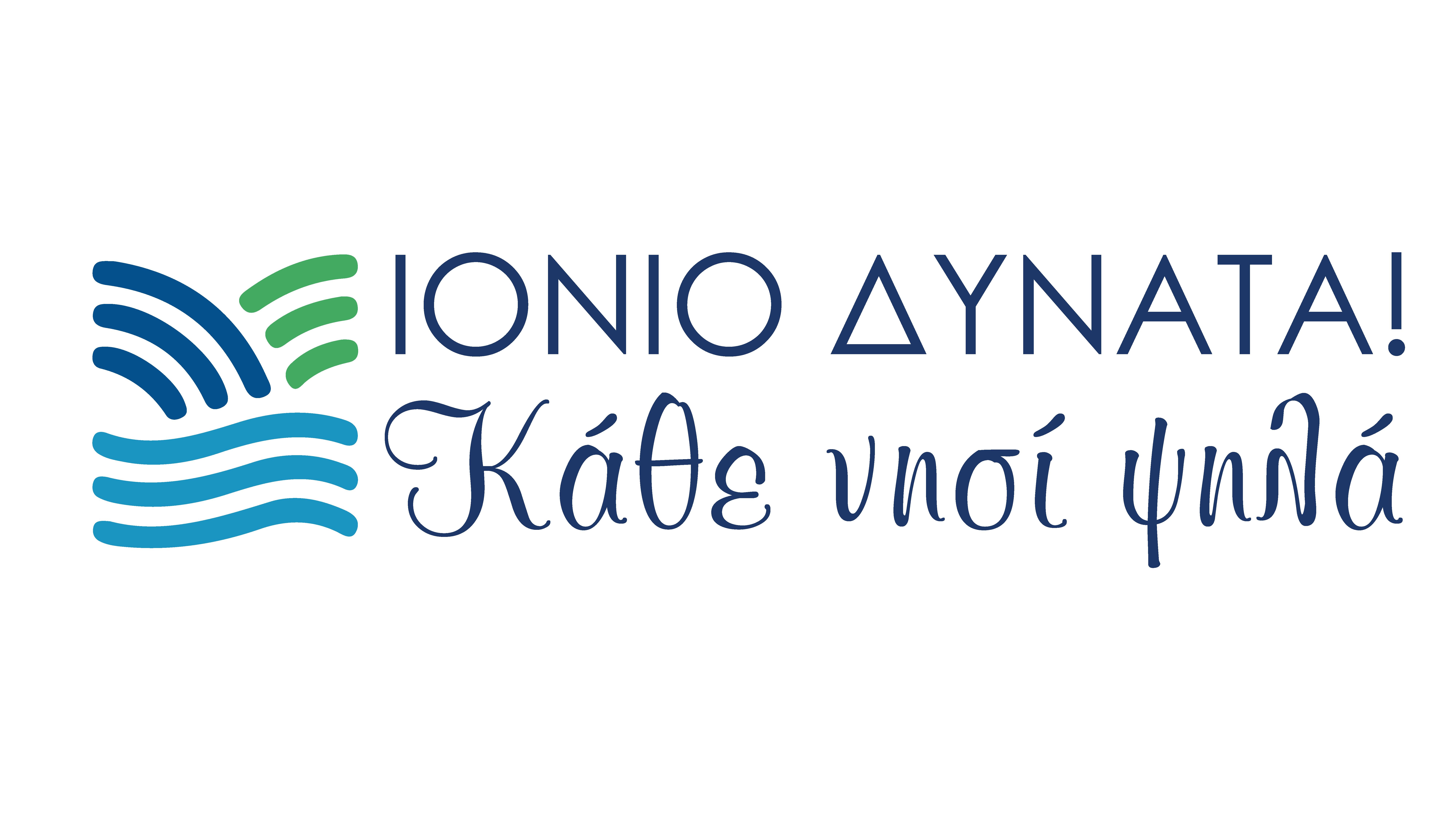 Ionio Dinata